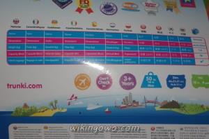 watermarked-IMGP6171